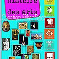 Page de garde Histoire des Arts