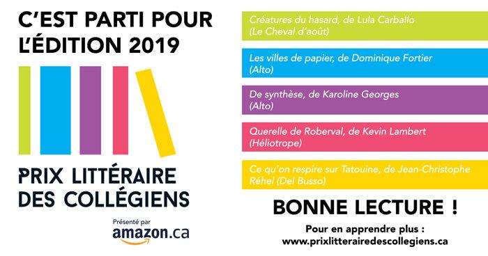 Amazon Canada commanditaire d'un prix littéraire