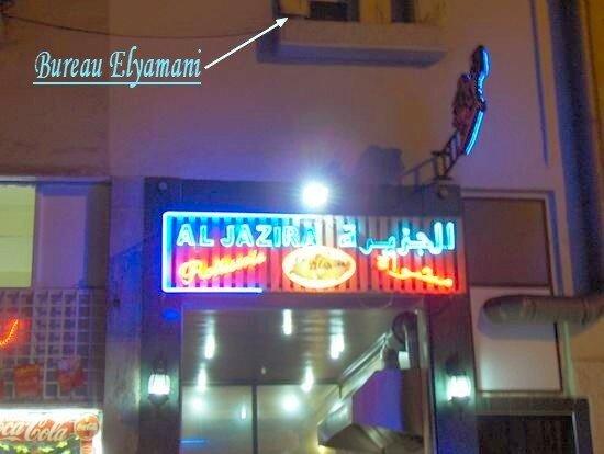 Rotisserie Aljazira Rue de Paris