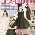 197- Gothic & Lolita sewing 092007