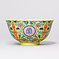 A yellow-groundfamille rose'eternal light of buddhism' bowl, qianlong six-character seal mark and of the period (1736-1795)