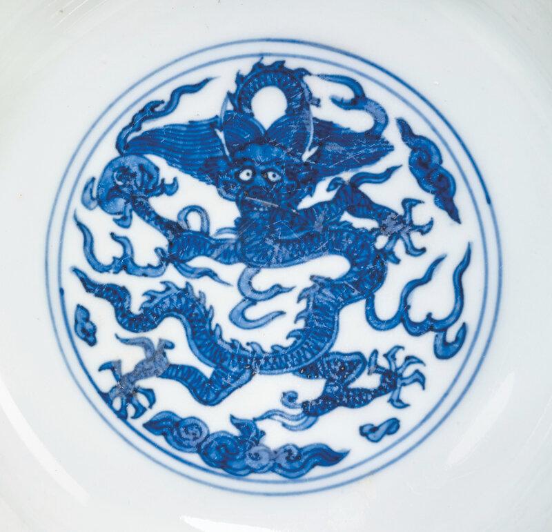 2020_PAR_18923_0029_001(bol_en_porcelaine_bleu_blanc_chine_dynastie_ming_marque_a_six_caracter023114)