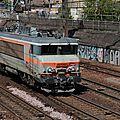 BB 7267
