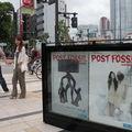 Tokyo midtown : une exposition prémonitoire au 21-21 design sight ...