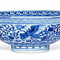 a very rare blue and white 'phoenix' bowl, wanli six-character mark and of the period (1573-1619)