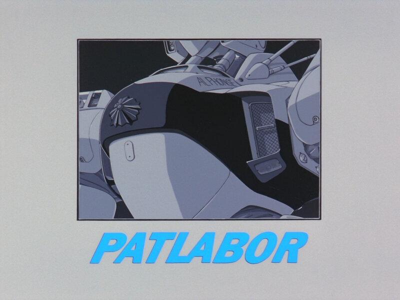Canalblog Japon Anime Patlabor Robots43 01