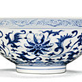 A blue and white bowl, daoguang seal mark and period (1821-1850)