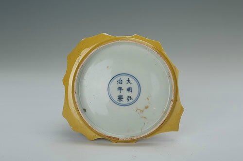 Yellow-glazed plate, Hongzhi period (1488-1505)