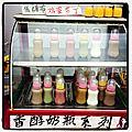 Coutume locale? tout le monde boit au biberon dans les rues à suzhou