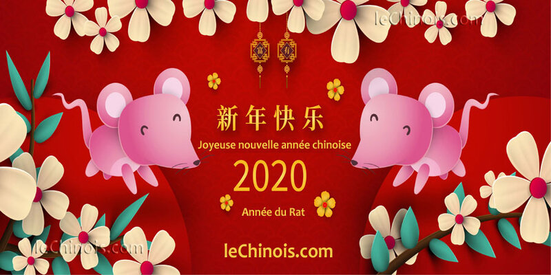 nouvel-an-chinois-2020-700