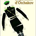 Le jardinier d'otchakov