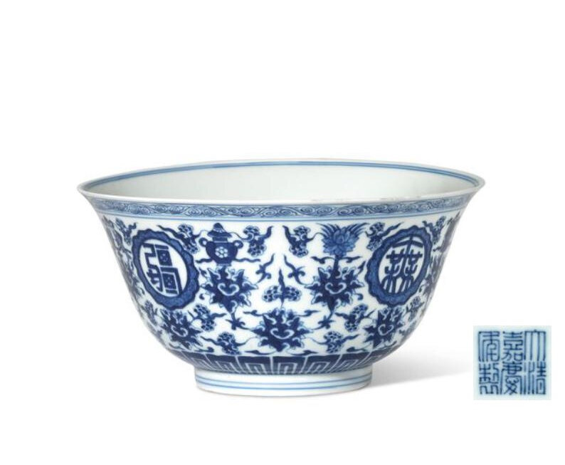 A blue and white bowl, Jiaqing six-character seal mark in underglaze blue and of the period (1796-1820)