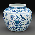 A small blue and white jar, Jiajing six-character mark in underglaze blue within a double circle and of the period (1522-1566)