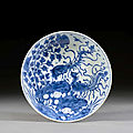 A blue and white porcelain 'phoenix' dish, qing dynasty, kangxi period (1662-1722)