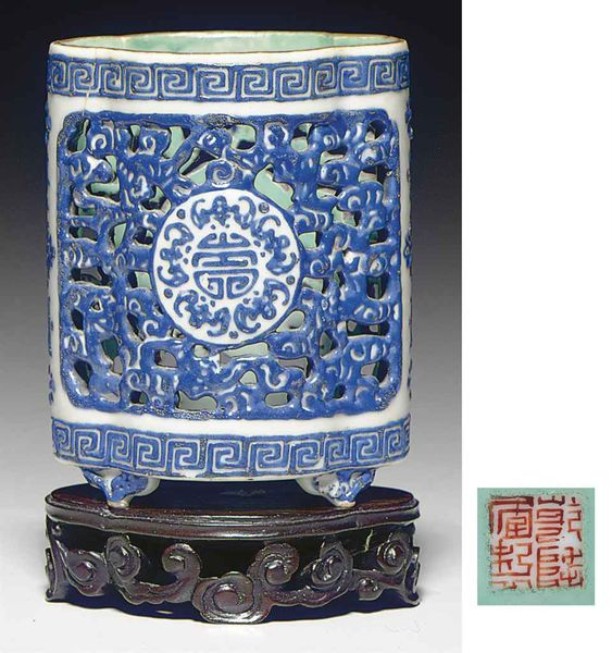 An unusual small blue-enameled quadrilobed brush pot, Qianlong four-character seal mark in iron-red and of the period (1736-1795)