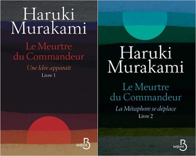 murakami nouvelle roman