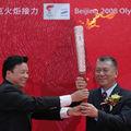 Fin du relais de la flamme olympique à Macao