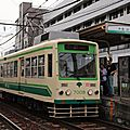 Toden 7000 (7088形)
