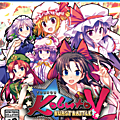 Touhou-Kobuto-V-Burst-Battle_2017_02-17-17_006