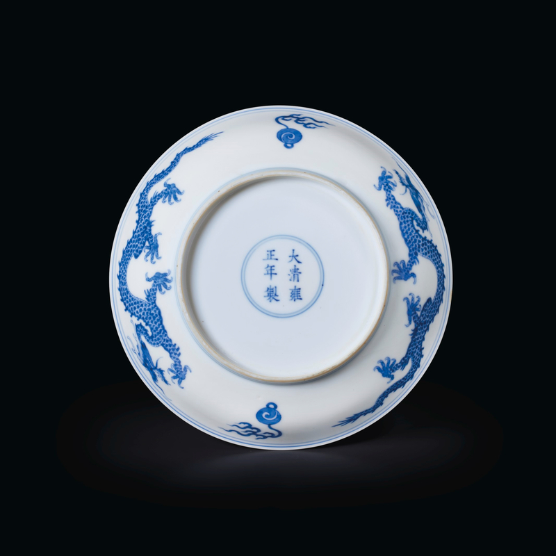 2020_NYR_19039_0845_001(a_blue_and_white_dragon_dish_china_qing_dynasty_yongzheng_six-characte030635)