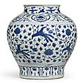 A blue and white 'Lotus and Peacock' vase, Ming dynasty, Jiajing period