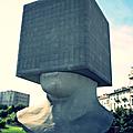 Cabinet de curiosités - tête (au) carré !