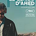 critique cinéma : le genou d'ahed : nadav lapid ose un cinéma de combat contre toutes les dictatures