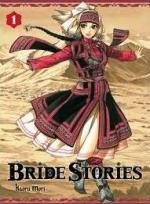 Mori_Bride Stories-1