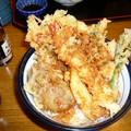 tempura humm