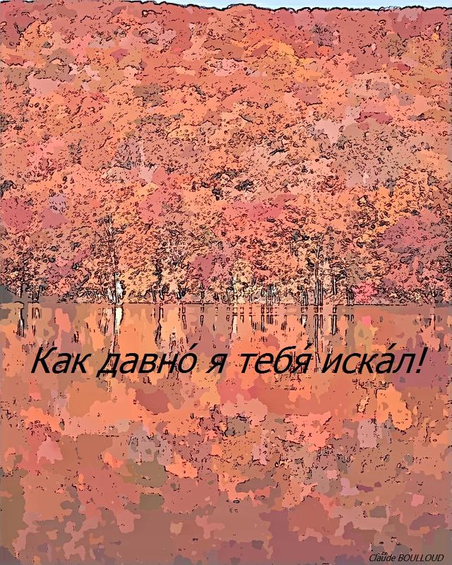 reflet_ocre_1024_cartoon_russe cb