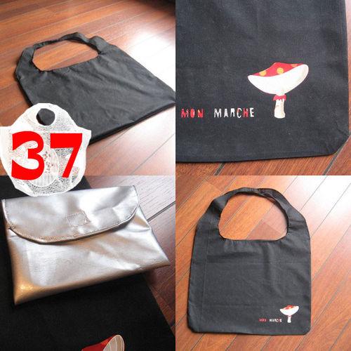 sac-37 - RESERVE