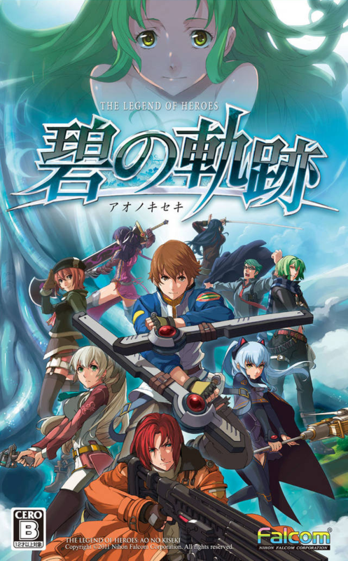 Ao no Kiseki Cover