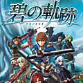 Test : the legend of heroes : ao no kiseki