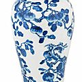 A soft-paste blue and white vase, meiping, yongzheng-qianlong period (1723-1795)