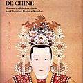 07.lin yutang.l'imperatrice de chine