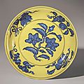 An extremely fine and rare yellow-ground and underglaze-blue dish mark and period of Hongzhi (1488-1505)