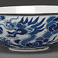 A blue and white porcelain bowl made for the Vietnamese market, 19th century