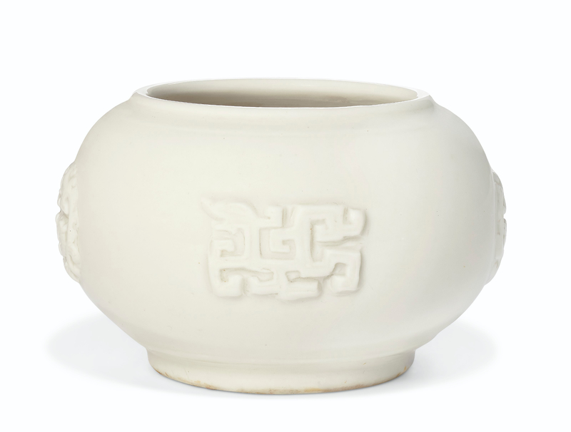 2019_NYR_17646_0722_000(an_unusual_small_molded_dehua_water_pot_17th-18th_century)