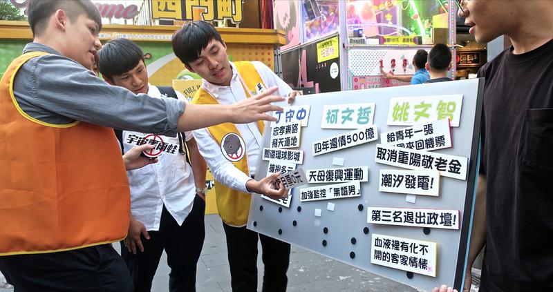 Taïwan 8