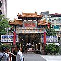L'entree du marché de nuit Huaxi de Wanhua