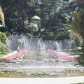 Dans le parc d'Euphresy de Rotschild
