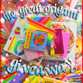 The great origami giveaway