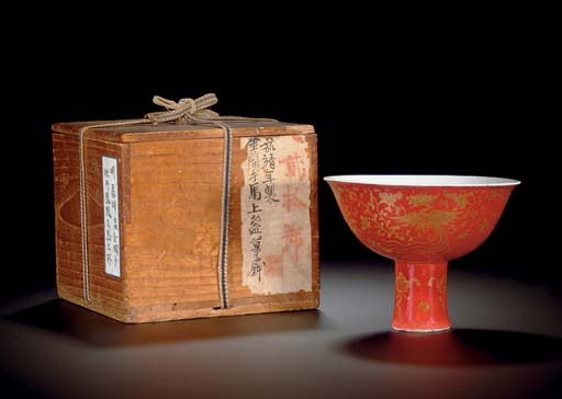 A rare kinrande gilt-decorated iron-red stem bowl, Jiajing four-character mark in underglaze blue and of the period (1522-1566)