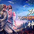 Katana-Kami-A-Way-of-the-Samurai-Story_2020_02-13-20_014