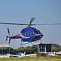 Bell 419 #G-OOSA_01 - 20-- [USA] HL_GF