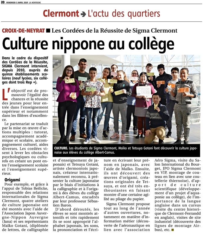 article journal La Montagne 05042019 - SIGMA-JANA-College Albert Camus