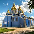 CATHEDRALE ukraine 2