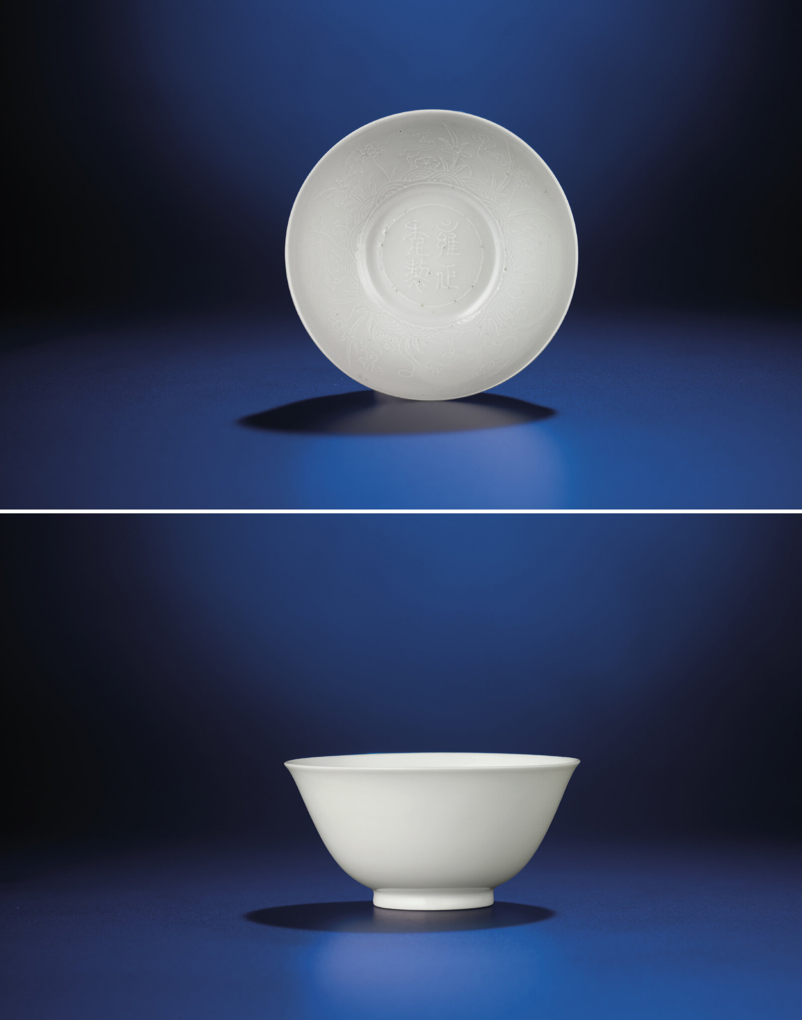 A fine and very rare small white-glazed anhua-decorated cup, Yongzheng impressed four-character seal mark within a circle and of the period (1723-1735)