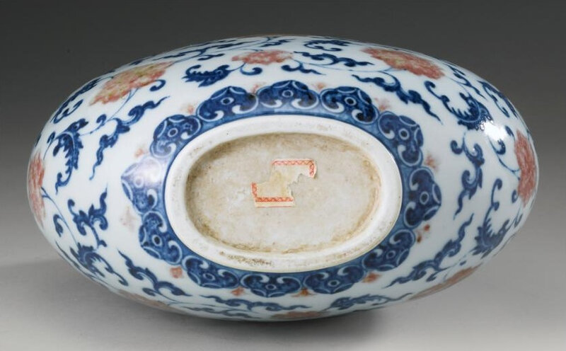 A copper-red and underglaze-blue moonflask, Qing dynasty, 18th century4