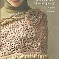 Crochet Knit Wardrobe